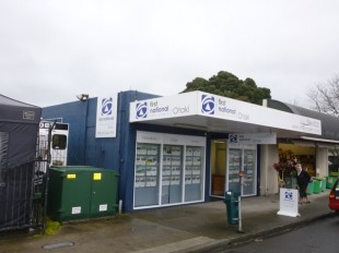 First National Otaki Office