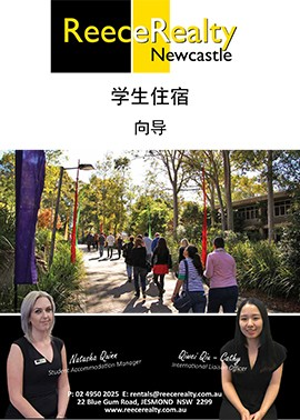 Student Accommodation Ebook-Chinese