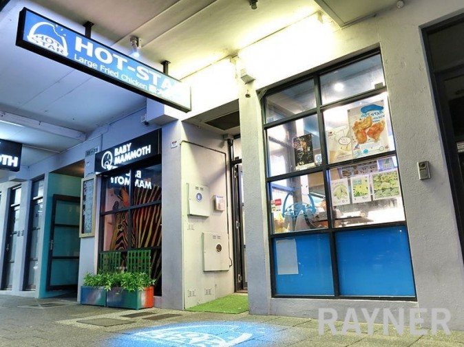 305 William Street NORTHBRIDGE - Sale - Rayner Real Estate