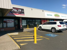 54-56 Hill Road LURNEA - Rental - Schell Stevens Commercial