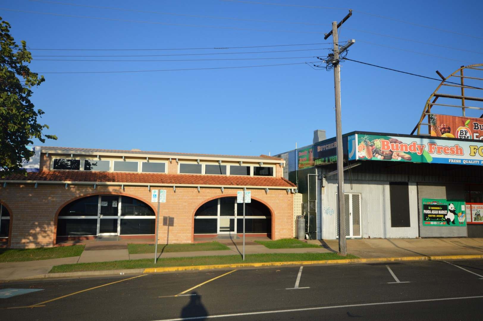 Lot 7/SHOP 1 - 31 Maryborough Street BUNDABERG CENTRAL
