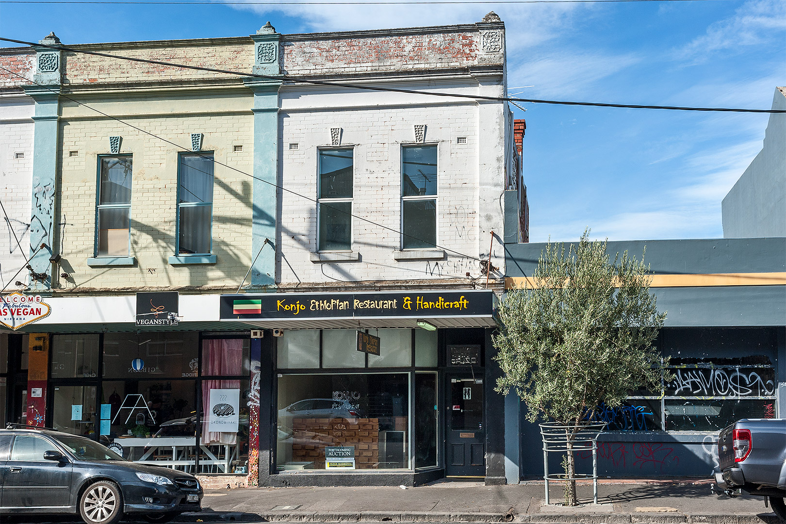 20 Smith Street COLLINGWOOD