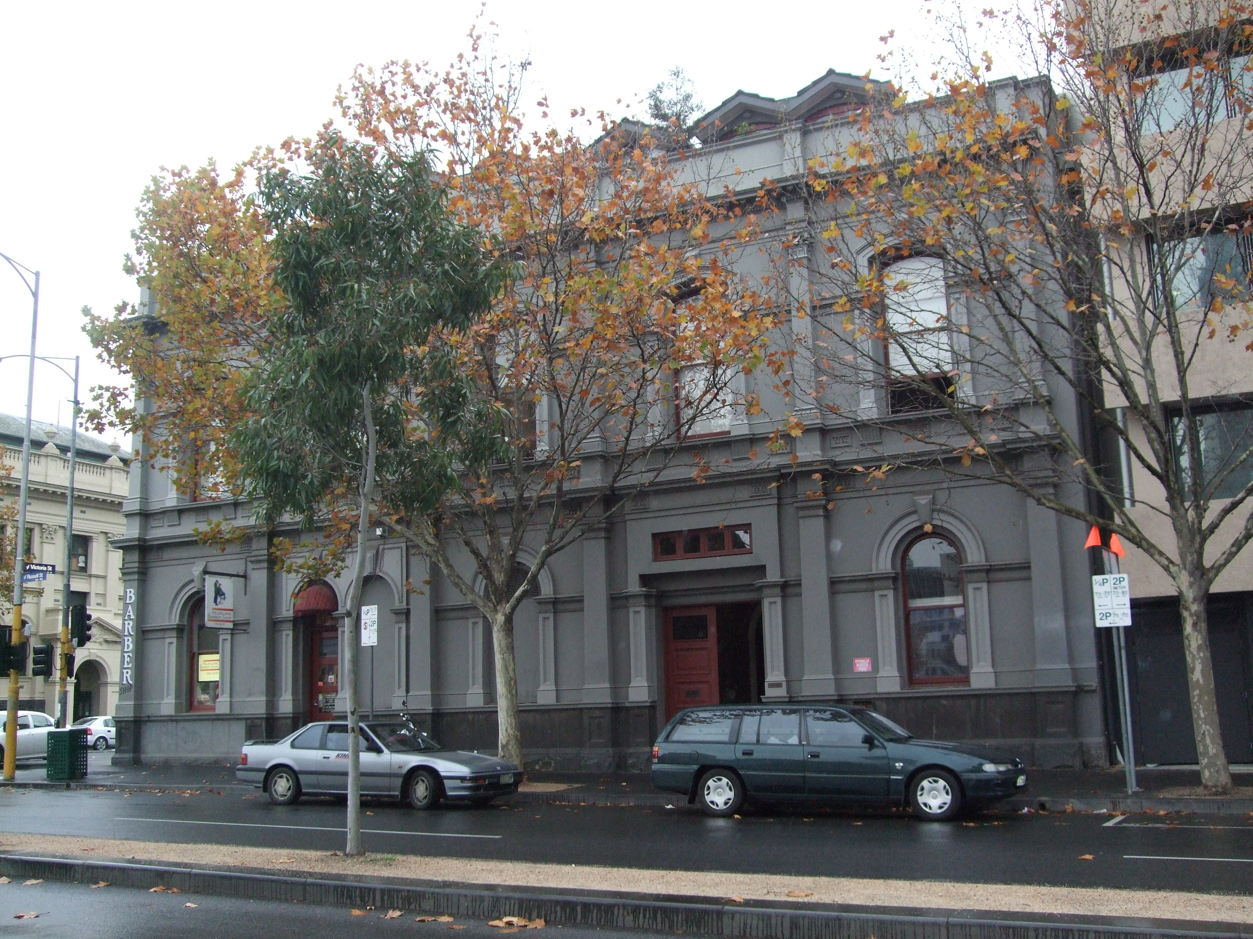 1/390 Russell Street MELBOURNE